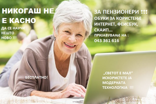 081616_free_online_courses_for_seniors_slide.max-784x410_o5JPZai